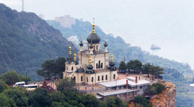 Приглашаем в поездку по святыням Крыма